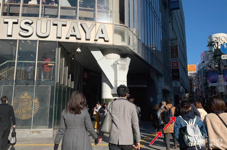 澀谷車站前TSUTAYA