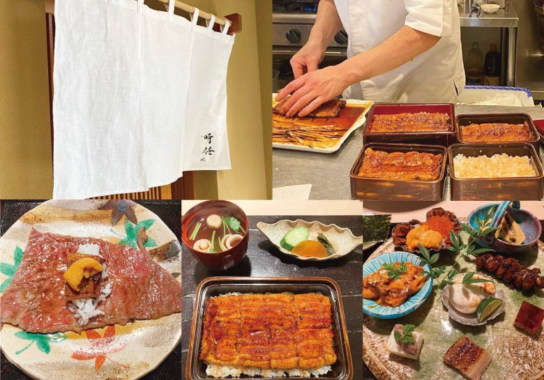 「うなぎ時任」將鰻魚結合法式料理