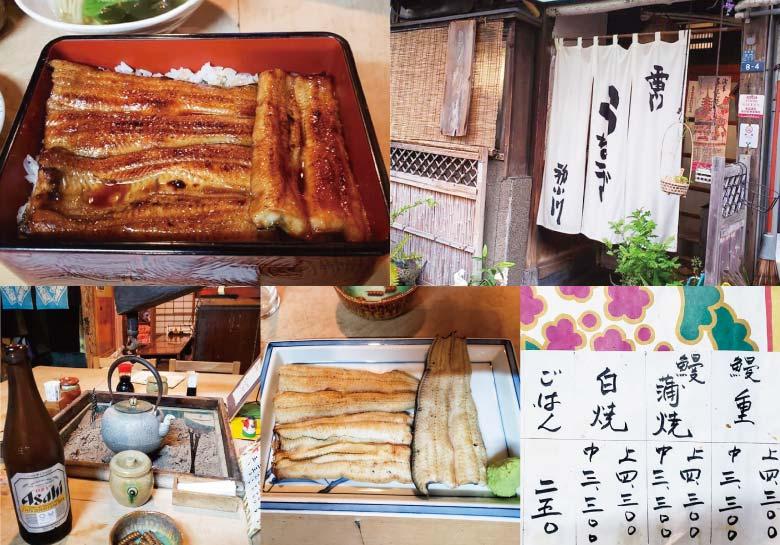 淺草雷門附近的鰻魚名店「初小川」