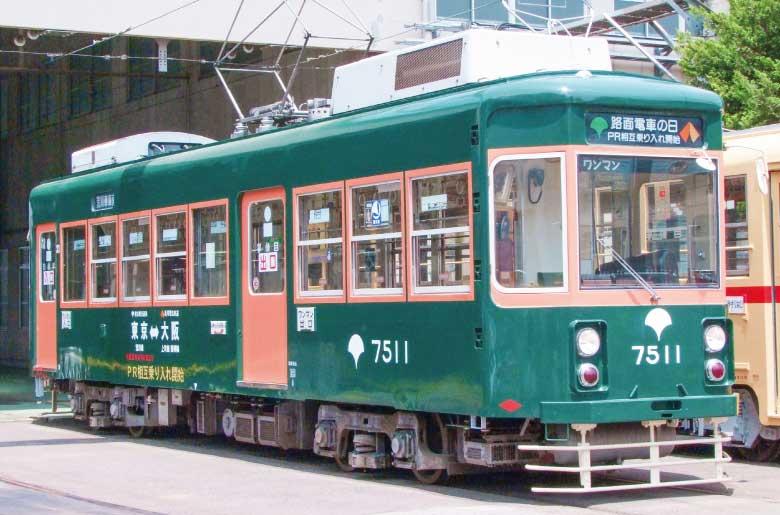 東京路面電車