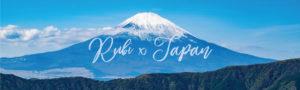 鹿比與日本