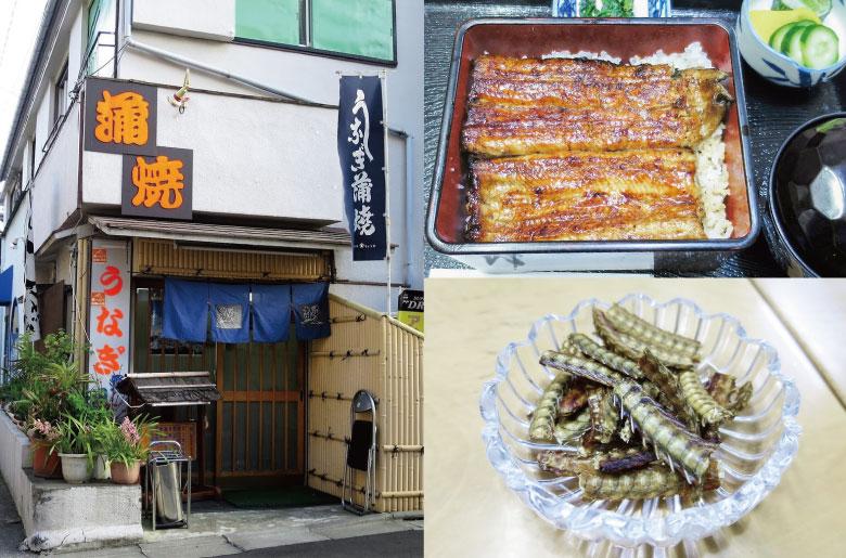 東京鰻魚飯「鰻専門店 愛川」