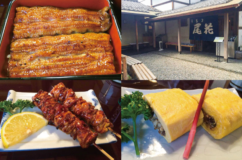 東京知名鰻魚飯店鋪「尾花」