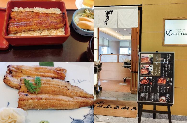 位於新宿高島屋的「赤坂ふきぬき」