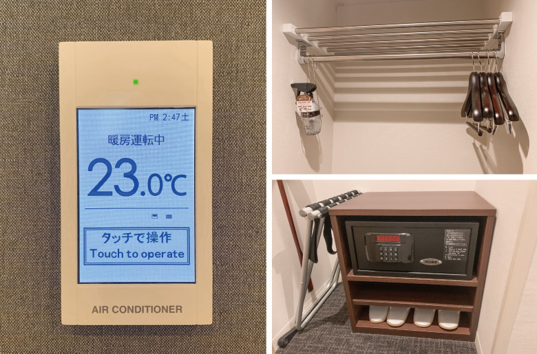 大和ROYNET飯店 Daiwa Roynet Hotel房間照片