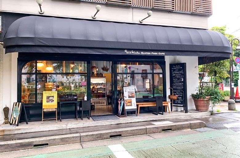 東京森林系咖啡店「GLUTEN FREE CAFE Tama Kuchen」外觀