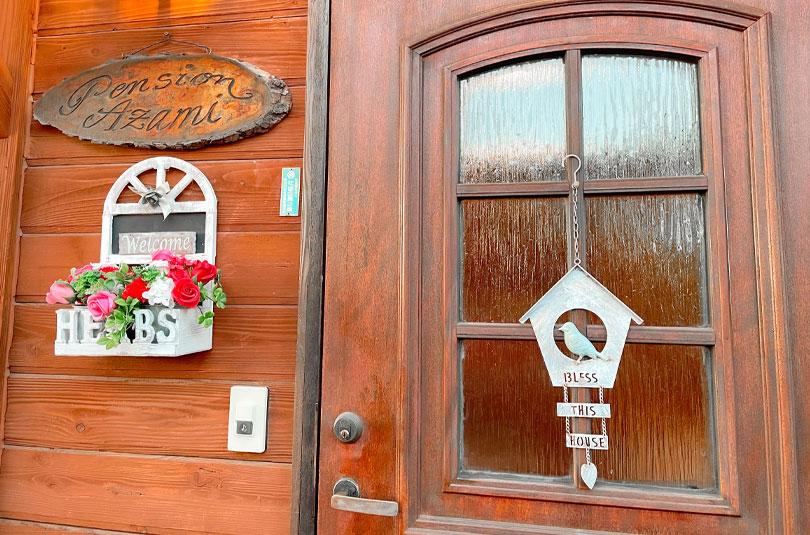Azami Lodge門口