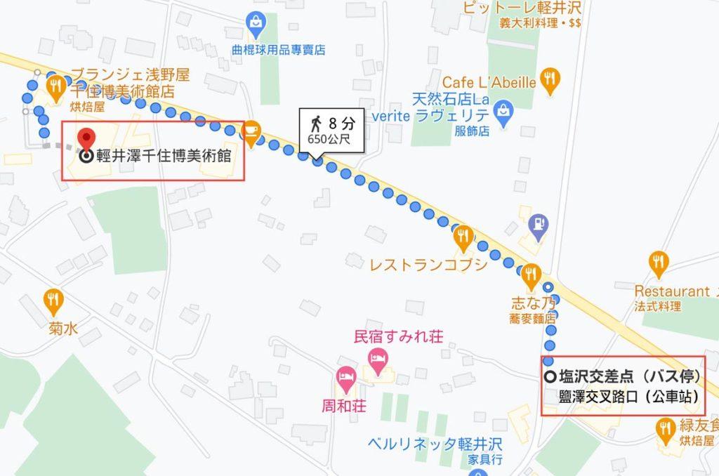 公車站至千住博美術館的路線圖