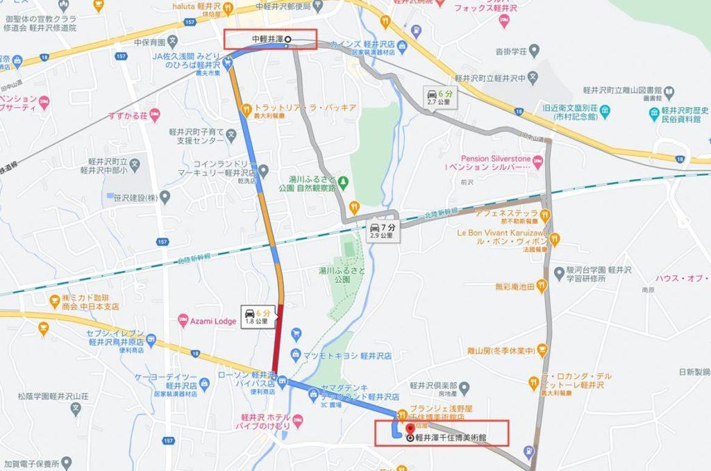 輕井澤千住博美術館交通方式